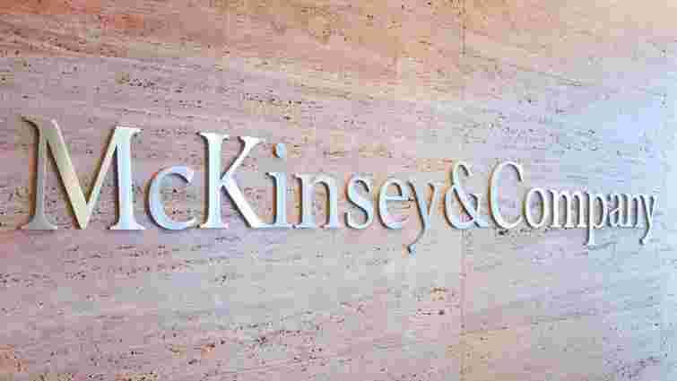 Стратегію розвитку державного «ПриватБанку» розроблятиме компанія McKinsey