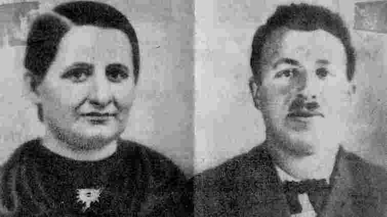 В Швейцарських Альпах знайшли замерзлі останки сімейної пари зниклої 75 років тому