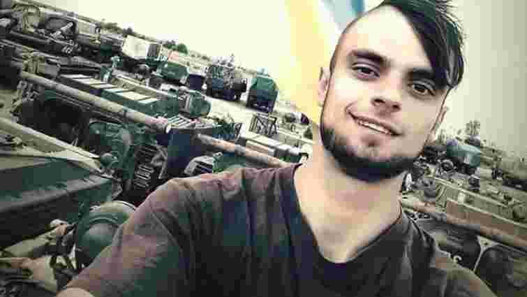 В АТО загинув 22-річний вояк із Закарпаття Золтан Балаж