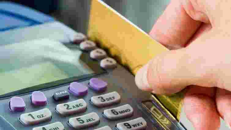 «Укрпошта» офіційно приєдналася до платіжної системи Mastercard