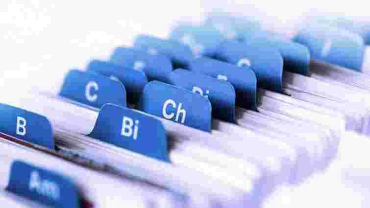 Уряд затвердив положення про Національний репозитарій дисертацій та інших академічних текстів