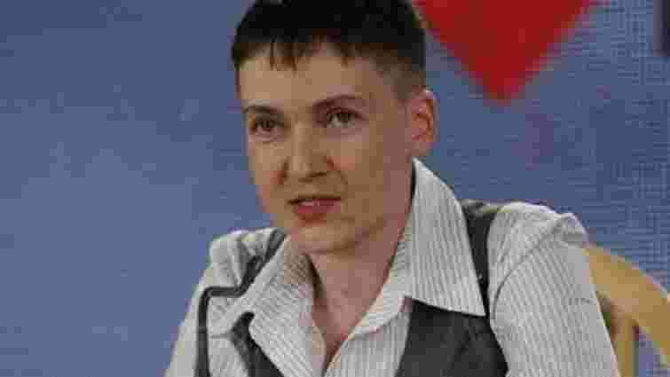 Мін'юст зареєстрував партію Надії Савченко