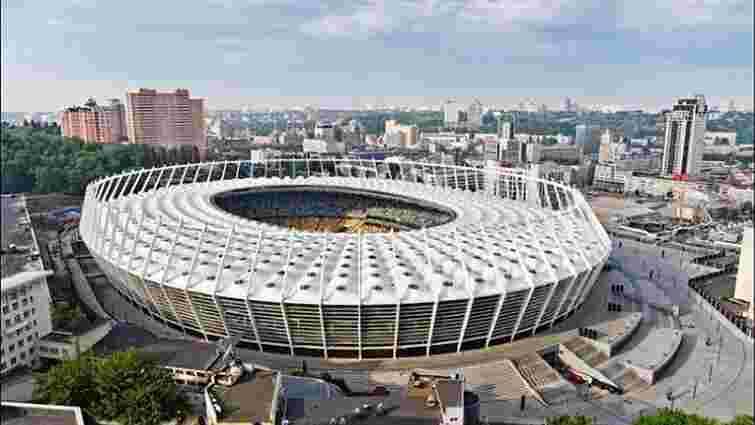 Збірна України зіграє у Києві матч проти Хорватії у відборі на чемпіонат світу-2018