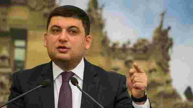 Україна щорічно витрачає понад ₴100 млрд на обслуговування зовнішнього боргу, – Гройсман