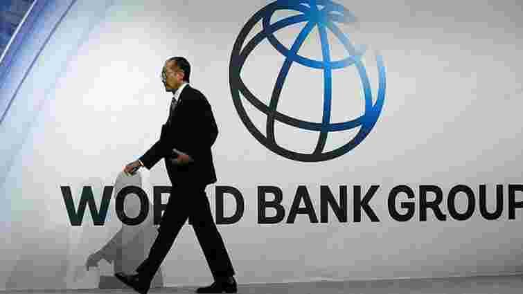 Український малий та середній бізнес отримає від Світового Банку $15 млн на розвиток