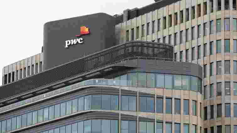 НБУ виключив компанію Pricewaterhouse з Реєстру аудиторів банків