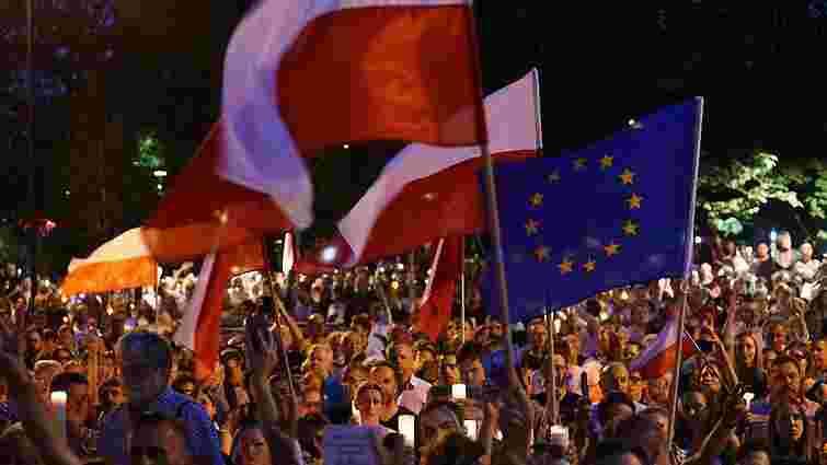 Тисячі поляків протестують проти судової реформи