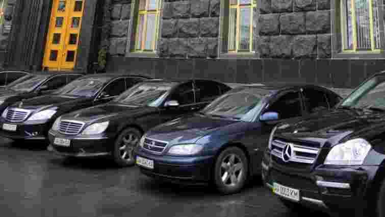 Генпрокуратура закуповує автомобілів на ₴9,5 млн