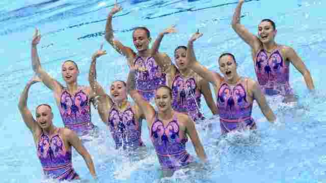 Міжнародна федерація перейменувала синхронне плавання в артистичне