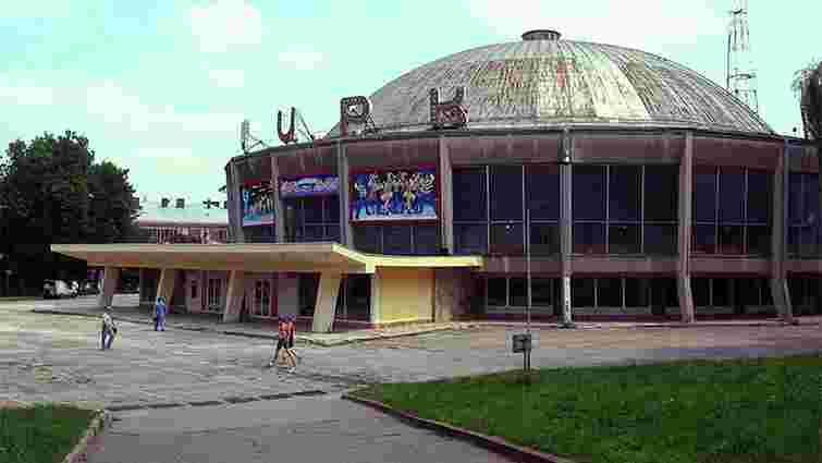 Львівський цирк виставлять на приватизацію