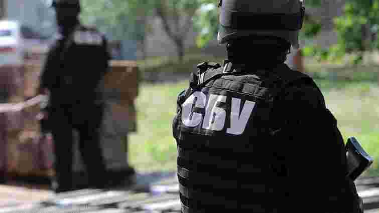 СБУ заявила про спробу захоплення громадської приймальні ГПУ і планованої провокації в АП