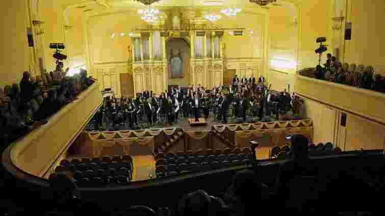 Львівська філармонія отримає статус національної