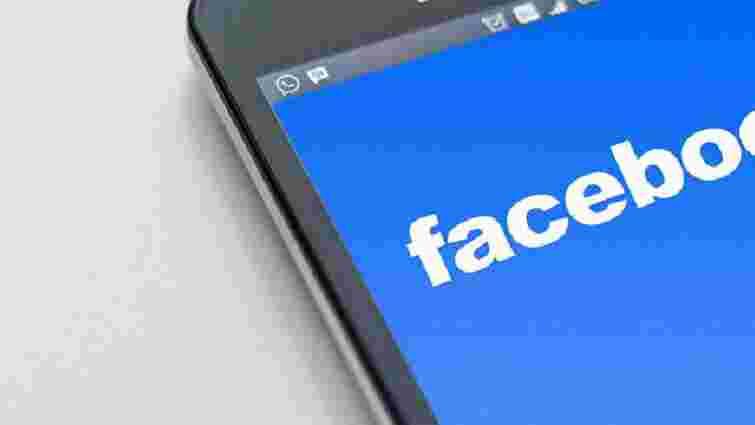 Facebook патентує модульний смартфон