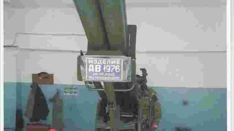 Бойовики застосували новий вид забороненої зброї в зоні АТО