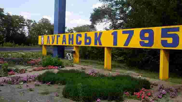 Україна виграла в ЄСПЛ справу, пов'язану з втратою контролю над ОРДЛО