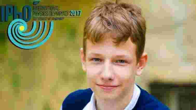 Українські школярі перемогли на міжнародній олімпіаді з фізики