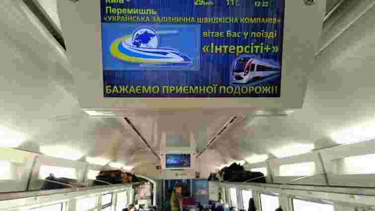 УЗ планує з серпня продовжити потяг №747 Київ-Львів до Перемишля – ЗМІ