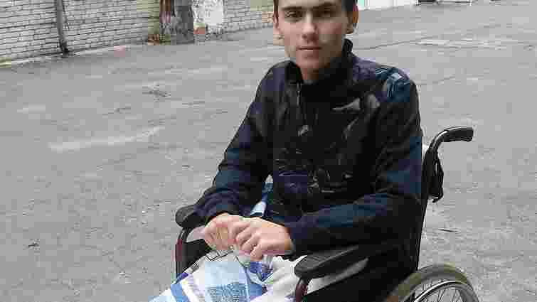 Три місяці львівські лікарі боролися за життя 15-річного хлопця