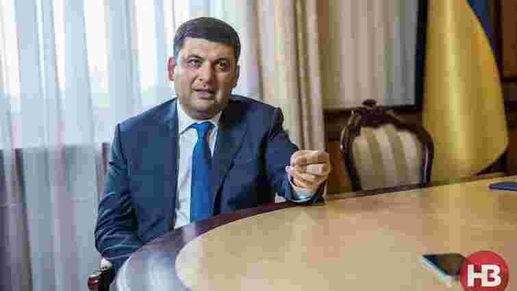 Прем'єр-міністр має намір купити квартиру в Києві і обіцяв її задекларувати