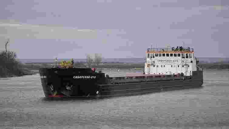 В Україні на аукціоні продають арештоване судно РФ