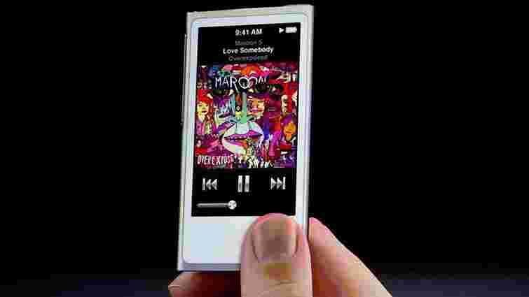 Apple зупинила виробництво iPod nano та iPod shuffle
