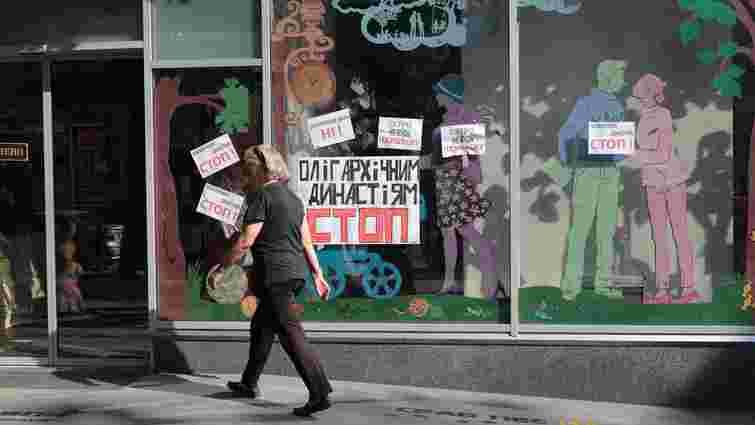 Вітрини магазину Roshen у центрі Львова обклеїли антипрезидентськими листівками