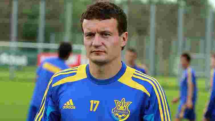 Захисник збірної України продовжить кар'єру в Польщі