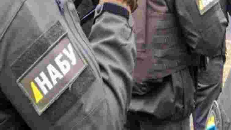 У Харкові відкрили управління НАБУ, яке боротиметься з корупцією у зоні АТО