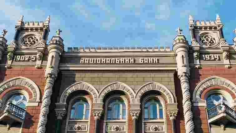 НБУ не погодив продаж «Сбербанку» та «Промінвестбанку» новим інвесторам