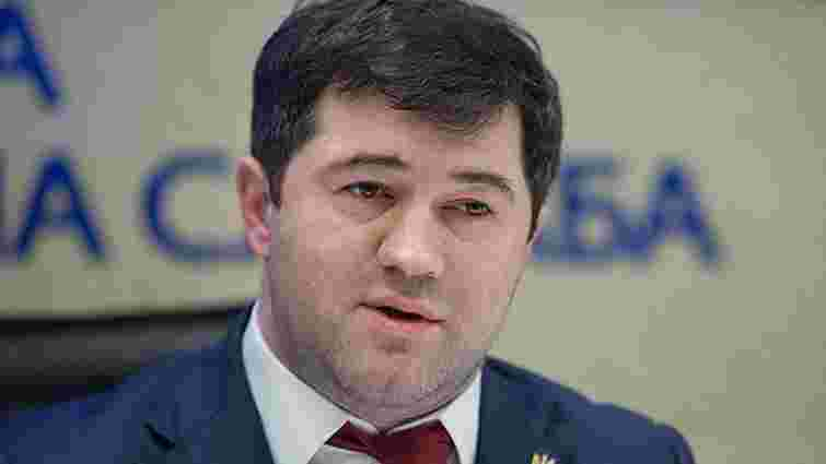 САП оголосила остаточну підозру Роману Насірову