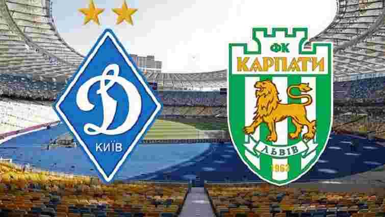 Львівські «Карпати» з рахунком 5:0 програли столичному «Динамо»