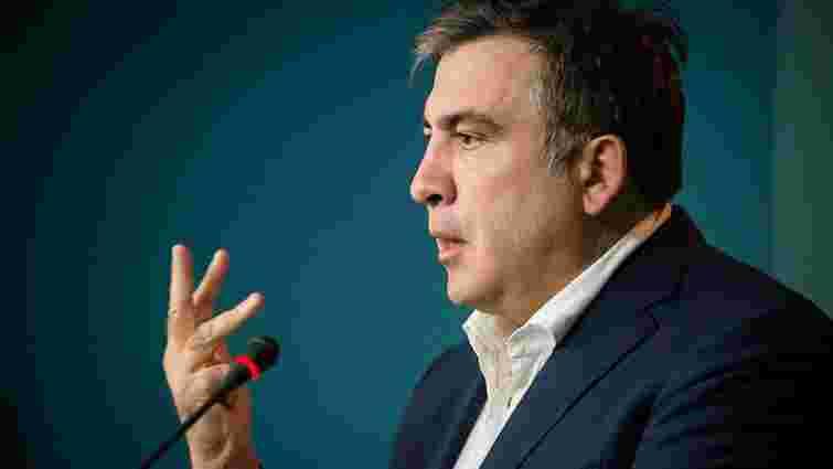 Грузія сподівається на екстрадицію Саакашвілі, якщо він повернеться в Україну