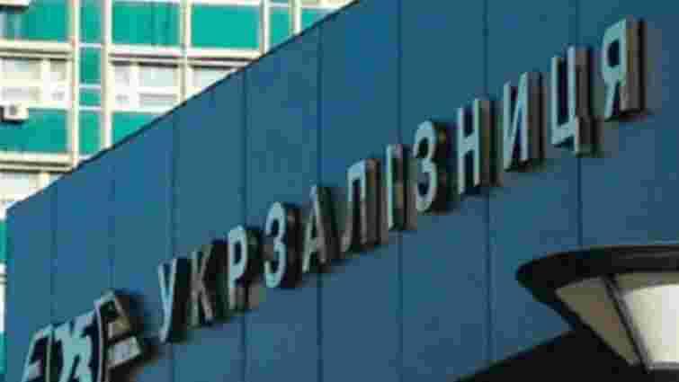 «Укрзалізниця» почала працювати з інформаційно-торговими терміналами Bloomberg і Reuters