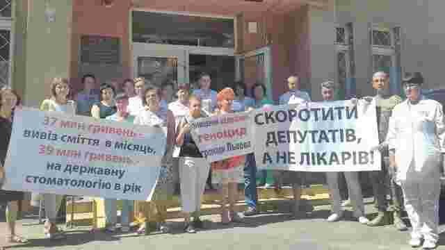Працівники 3-ї комунальної стоматполіклініки Львова не впускають на роботу нового керівника