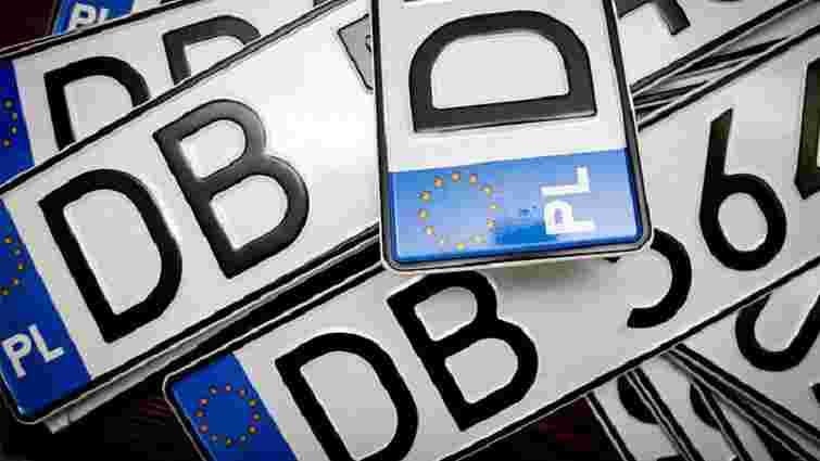 Львівський суд конфіскував у водія автомобіль із польською реєстрацією