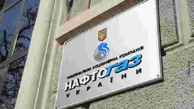 Генпрокуратура відкрила кримінальні справи проти менеджменту «Нафтогазу»