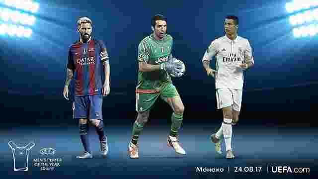 УЄФА оголосила імена трьох претендентів на звання найкращого футболіста Європи