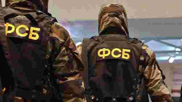 ФСБ завербувала українського заробітчанина, погрожуючи розправою над його родиною