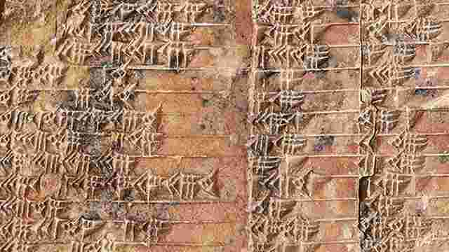 Археологи розшифрували тригонометричну «шпаргалку», якій більше 3700 років