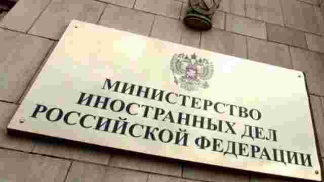 Росія заборонила в'їзд в країну десяткам канадців у відповідь на нові санкції