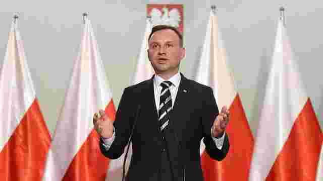 Анджей Дуда закликав владу України не призначати на посади людей з «антипольськими поглядами»