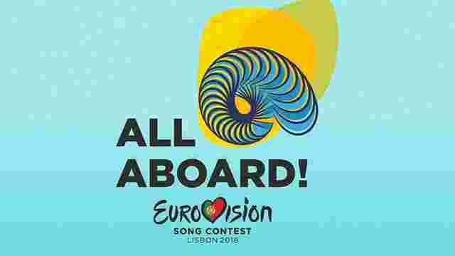 Португалія презентувала логотип та слоган «Євробачення-2018»