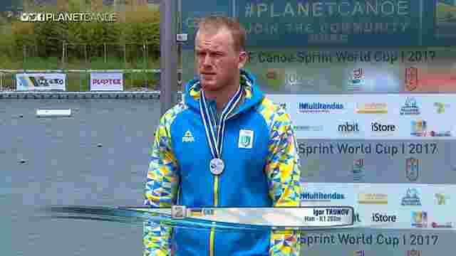 В українського веслувальника відібрали медаль чемпіонату Європи через допінг