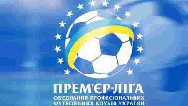 Українська Прем'єр-ліга збільшить кількість учасників з 2019 року