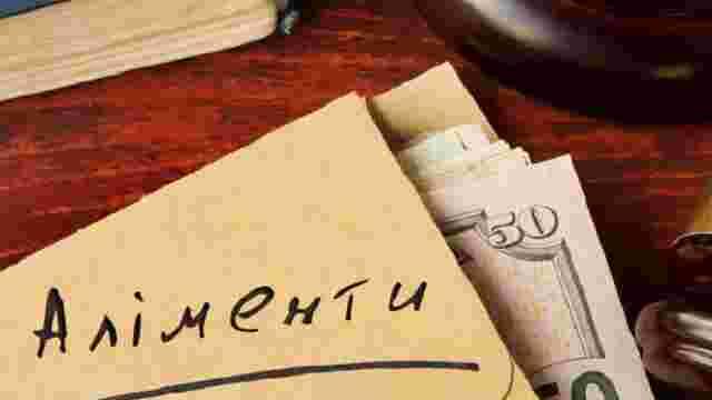 Мін'юст планує створити реєстр неплатників аліментів