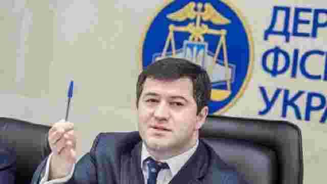 Відстороненому голові ДФС Роману Насірову вручили обвинувальний акт