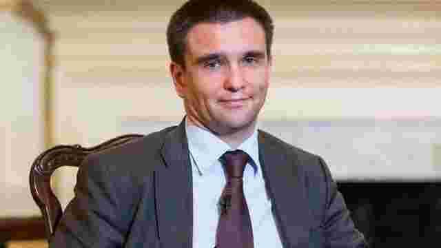 Офіційного підтвердження заборони В'ятровичу на в'їзд до Польщі немає, – Клімкін