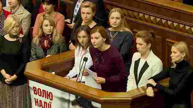 У Верховній Раді запропонували заборонити сексистські вислови для депутатів