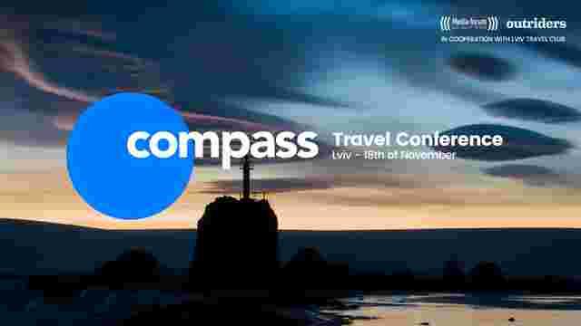 У Львові вперше проведуть міжнародну тревел-конференцію Compass 2017