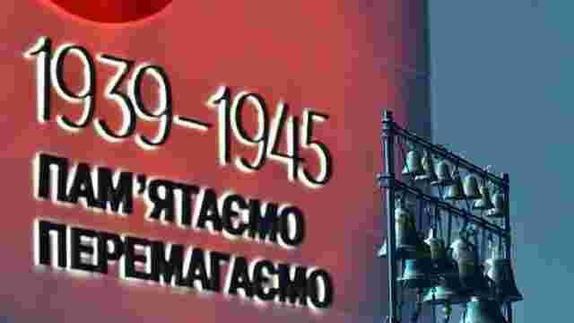 Верховна Рада замінила у законі про статус ветеранів термін «Велика Вітчизняна війна»